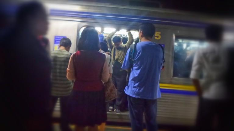 commuter line 4