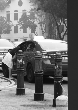 Bargaining taxi